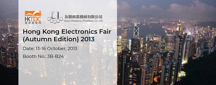 Hong Kong Electronics Fair 2013 (Autumn Edition)