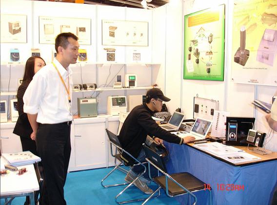 img-hkef2006-2jpg