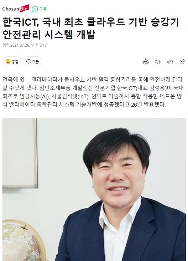 조선일보.PNG