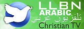 LLBN Arabic Christian TV Web Site