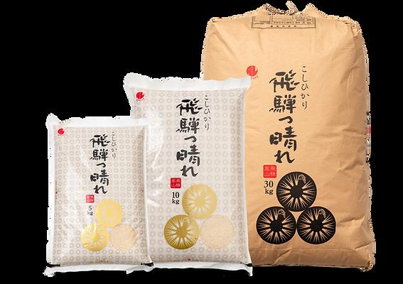 こしひかり飛騨っ晴れ米袋画像