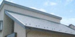 窯業系・平葺屋根改修工法の改修後