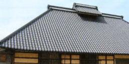 和瓦屋根改修工法の改修後