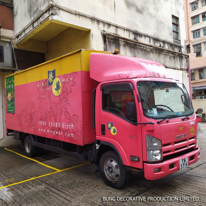 榮華車貼_1 copy.jpg