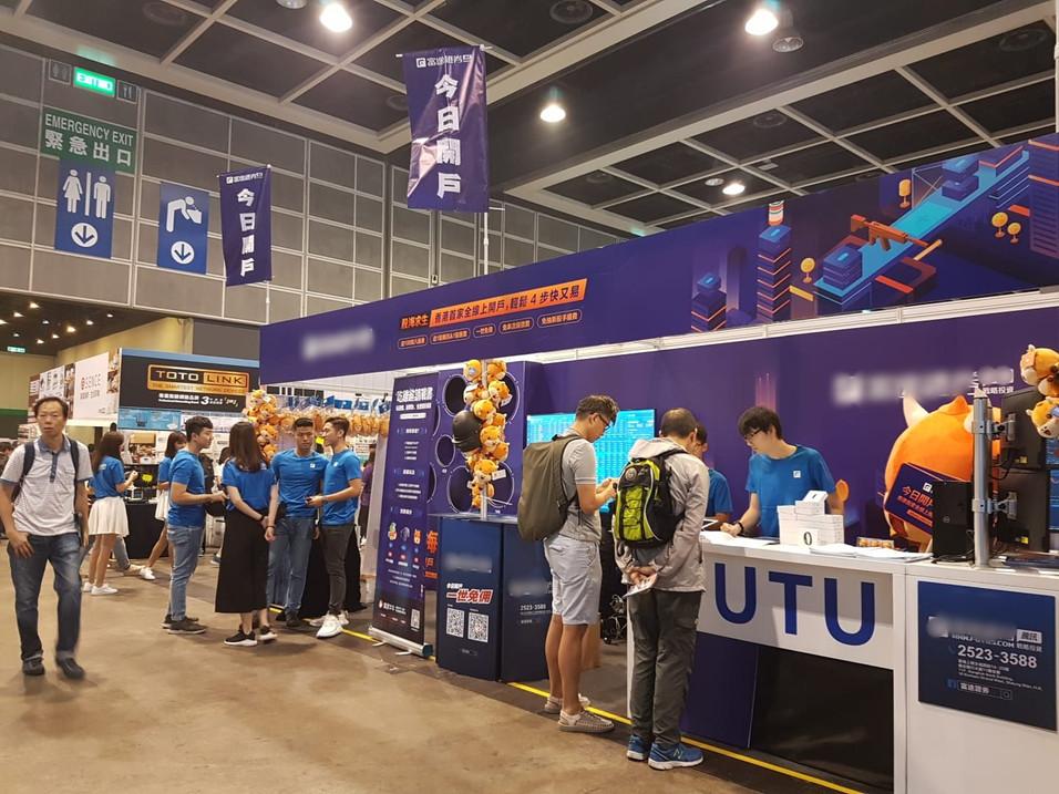 Futu Securities Exhibition Booth Setup