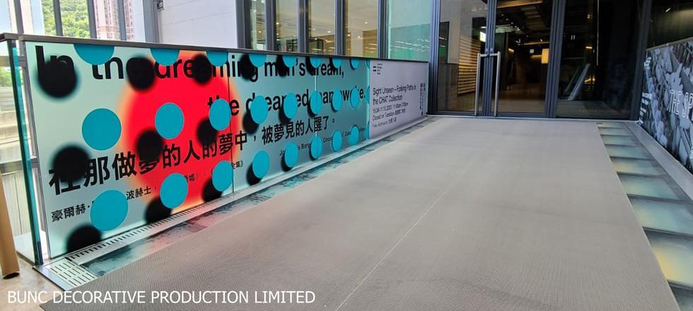 Exhibition promotional banner & sticker
