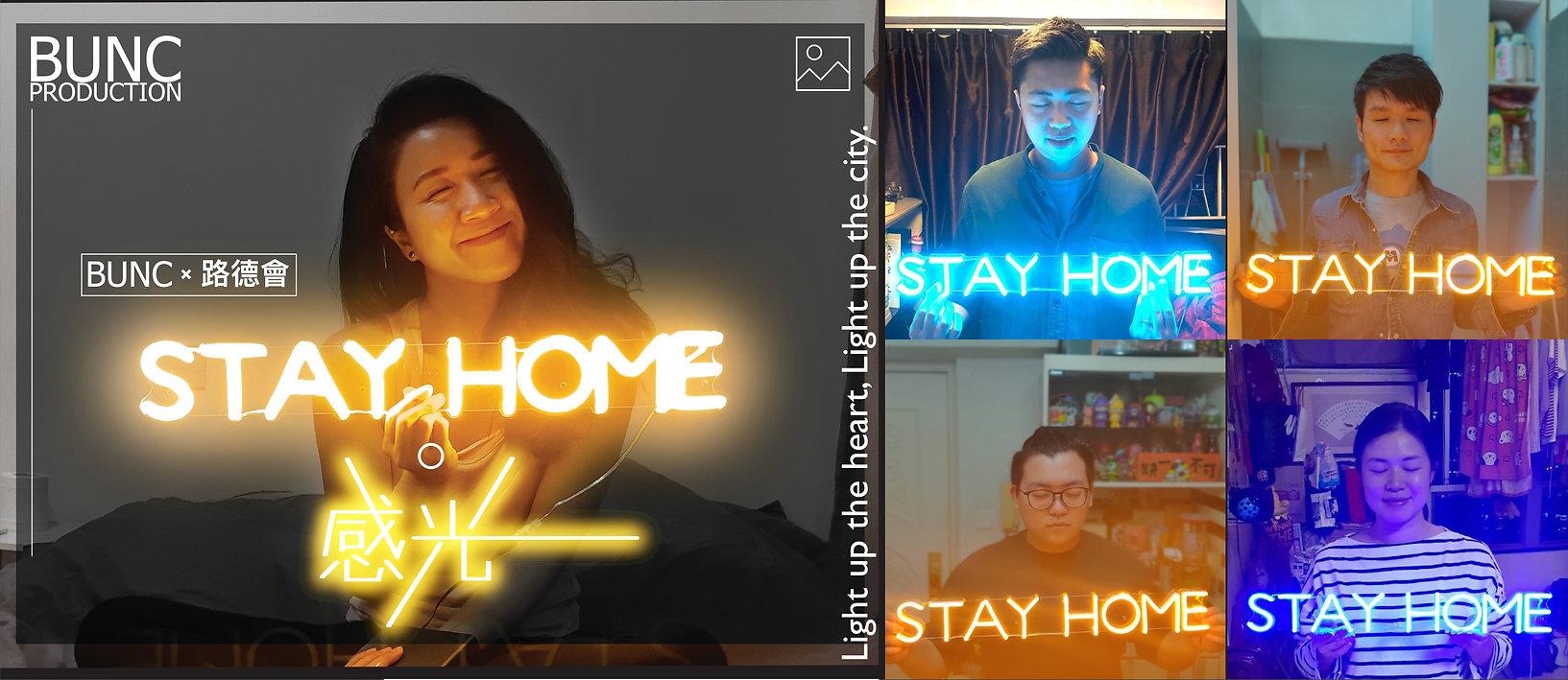 STAY HOME banner 2.jpg