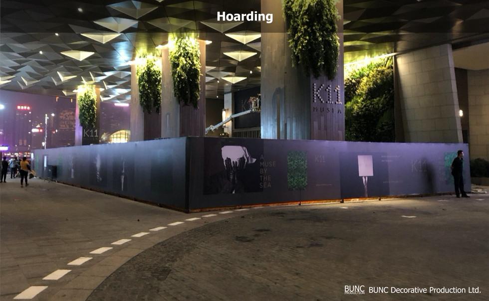 Hoarding Project