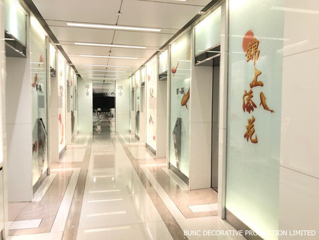 Lift lobby Chinese New Year sticker decoration