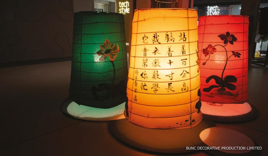 中秋節裝飾 | 紗燈 | BUNC Production