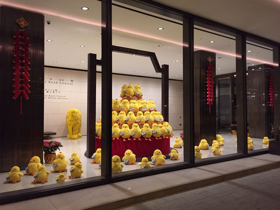 Nan Fung Lobby New Year Decoration
