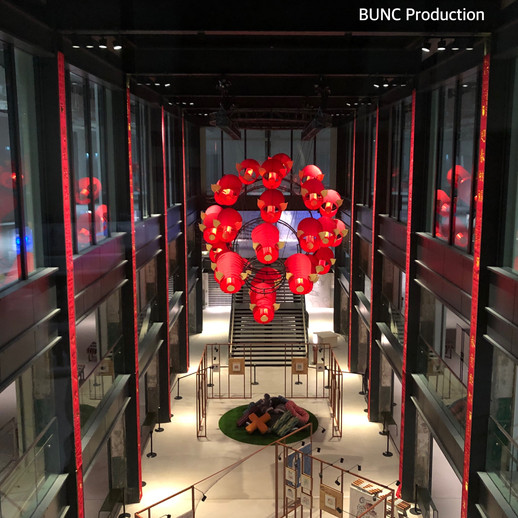 The Mills New Year Decorative suspended ceilings