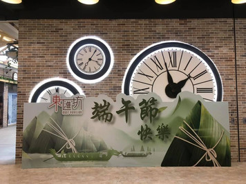 Foamboard Decoration @ 東匯坊
