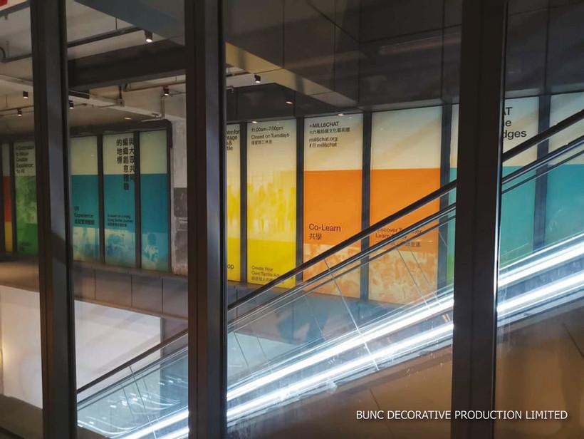 3M 貼紙 | 貼紙裝裱 | BUNC Production