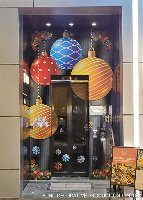 Christmas Lift sticker decoration