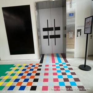 南豐紗廠 - 地板貼