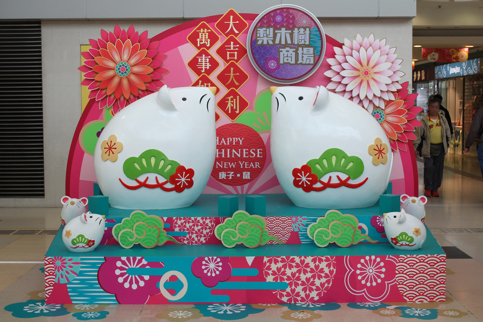 3D Art Chinese New Year Decoration
