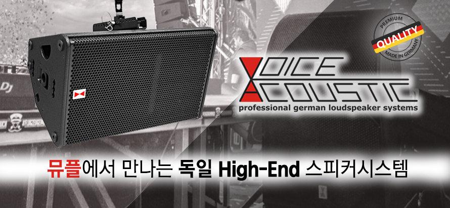 VOICE-ACOUSTIC_뮤플_SHOP.jpg