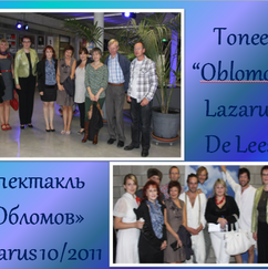 """10/2011 Toneel """"Oblomov"""" Lazarus"""