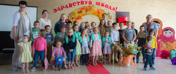 Opening van school, september 2017