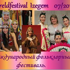 07/2013 Wereldfestival Izegem