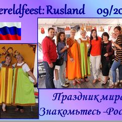 09/2015 Wereldfeest: Rusland