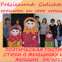 09/2011 Poëzieavond