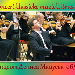 06/2011Concert klassieke muziek