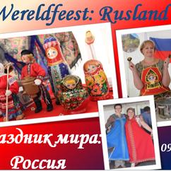 09/2014 Wereldfeest Harelbeke: Rusland