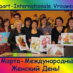 8 Maart - Internationale Vrouwendag