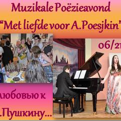 """06/2015 Muzikale Poëzieavond """"Met liefde voor A.Poesjkin"""""""