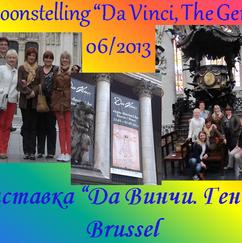 """06/2013 Tentoonstelling """"Da Vinci, The Genius"""""""