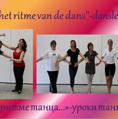 """""""Op het ritme van de dans"""" - danslessen"""