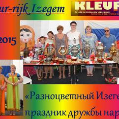07/2015 Kleur-rijk Izegem