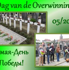 05/2012 Dag van de Overwinning