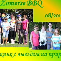 08/2015 Zomerse BBQ