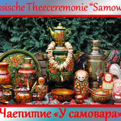 "06/2012 Russische theeceremonie ""Samowar"""