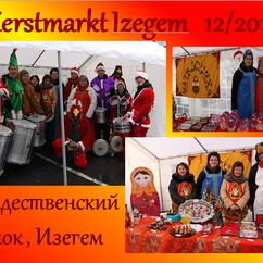 12/2011 Kersmarkt Izegem