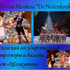 """Ballet van Moskou """"De Notenkraker"""""""