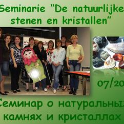 """07/2011Seminari """"De natuurstenen en kristallen"""""""