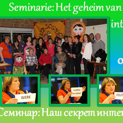 """04/2013 Seminarie """"Het geheim van mijn integratie"""""""