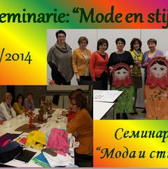 "10/2014 Seminarie ""Mode en stijl"""