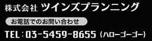 スクリーンショット 2021-03-10 170255.jpg