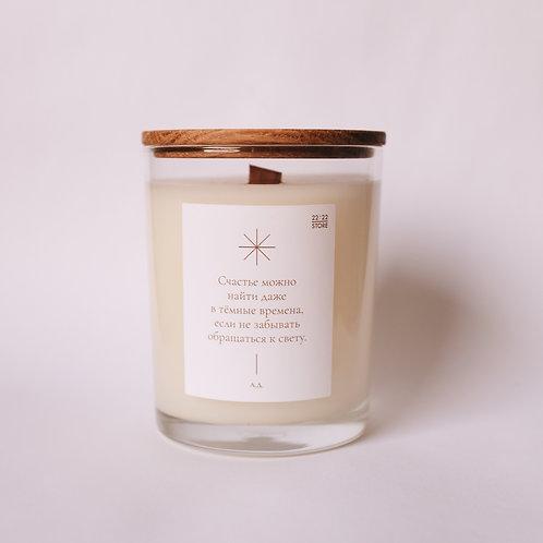 Свеча с ароматом яблочного пирога