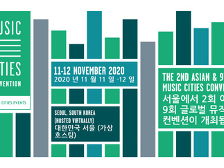 Seoul Music Cities Convention: Full Schedule and First Speakers Announced for the first-ever Virtual