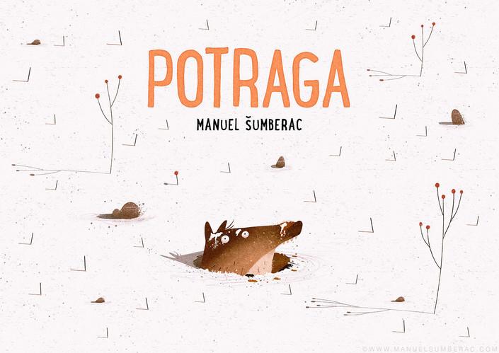 ManuelSumberac_Potraga_1.jpg