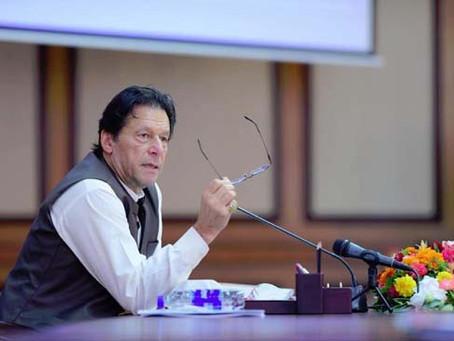 وزیراعظم عمران خان کا صنعتوں کیلئے بڑے ریلیف پیکج کے تحت انہیں سستی بجلی فراہم کرنے کا اعلان