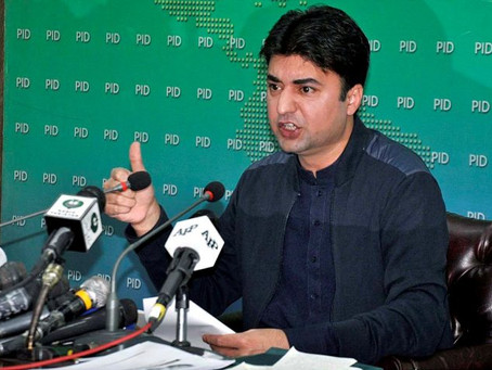 وفاقی وزیر مواصلات و پوسٹل سروسز مراد سعید کی پریس کانفرنس