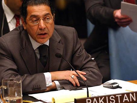 """اقوام متحدہ میں پاکستان کے سفیر منیر اکرم کا جنرل اسمبلی کے """"ورچوئل اجلاس"""" سے خطاب"""