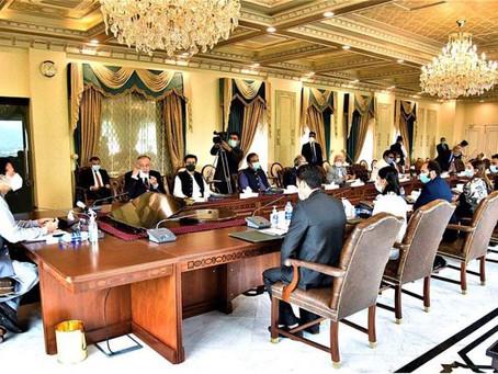 وزیراعظم عمران خان کی مختلف شعبوں سے تعلق رکھنے والی کامیاب کاروباری شخصیات کے وفد سے گفتگو